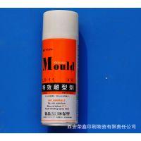 大量供应 批发印刷用特效离型剂、量大价优 好质量好货源