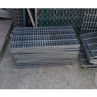 厂价直销热镀锌钢格板  平台钢格栅  排水地沟盖