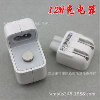 苹果ipad4 12w原装充电器|ipad/mini/迷你原装充电器|2.4A