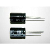 特价电解电容100UF16 5X11