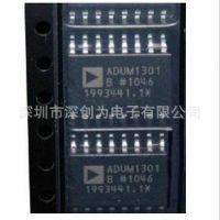 供应美国ADI数字隔离器ADUM1301B ADUM1301BRW ADUM1301BRWZ