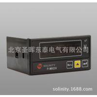 供应PIM603V-F48三相交流电压数显表