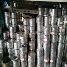 法兰聚四氟乙稀缠绕垫片DN125PN1.6,D5535垫片,碳钢金属垫片