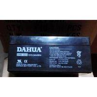 DHB1233蓄电池|大华12V3.3AH电池|DAHUA蓄电池|大华蓄电池代理销售
