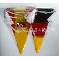 专业生产 三角旗 串旗 五色三角串旗 印刷各种广告
