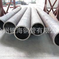正品保证 16mn(Q345B)厚壁无缝钢管  大口径钢管厂家专供不锈钢