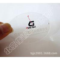 供应透明亚克力 不同厚度均可定制 北京工厂
