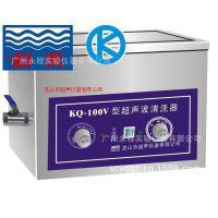供应昆山舒美超声波清洗器微生物超声波清洗仪KQ-700E