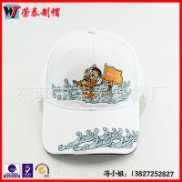 男韩版潮款女士棒球帽卡通图案鸭舌帽户外休闲遮阳帽运动帽