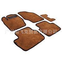 绒面汽车脚垫 专车专用 冬季地毯 长安铃木 雨燕 天语SX4两厢批发