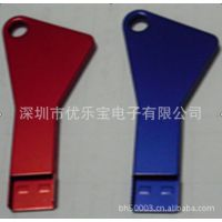 商务礼品批发供应多色金属钥匙u盘可定制公司LOGO多种选择