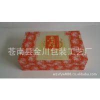 厂家供应 包装纸盒定制 月饼盒 手机壳包装 生产加工印刷