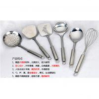 低价供应爱仕达厨具小工具 SSQ-07C 不锈钢七件套 厨具组合