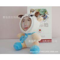 枣庄毛绒玩具工厂DIY可放照片的玩偶 相框玩偶公仔 多功能玩偶熊