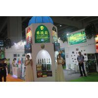 2015年广州国际橄榄油及食用油展览会