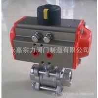 GT-210气动阀门驱动执行器 精小型阀门90度开关 气动阀门调节器&3