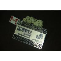 制作金属卡会员卡 高档金属卡会员卡 金属卡价钱 金属卡怎样做 金属卡哪家质量好