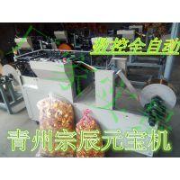 潍坊新型元宝机厂家直销 数控元宝机 青州宗辰全自动纸元宝折叠机