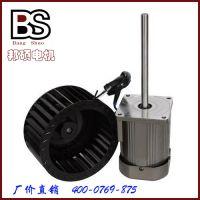 供应邦硕耐高温烤箱电机5IK90A-CF不锈钢耐高温长轴电机马达