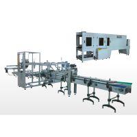甘肃装箱机 固尔琦自动装箱机GPR-20 调味品装箱机厂家