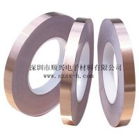 供应双面导电 铜箔胶带 0.06*5MM*50M 双导铜箔 可模切冲型
