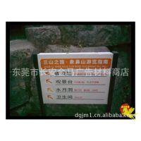 东莞莞城[火爆价]旅游景点标示牌,导向牌,线路指示牌[质量有保证]