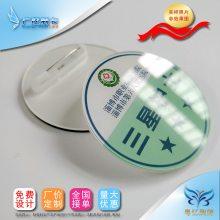 上海胸牌制作 上海胸牌定做厂家 上海胸牌定做