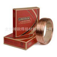 林肯锦泰焊材 Merit™ S-3/ ER70S-3碳钢气保焊丝 优质正品现货