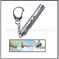 促销礼品小巧迷你手电筒2合1LED激光钥匙扣,LED钥匙扣,小手电