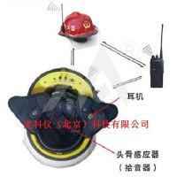 MKY-WTK-YS无线通信头盔