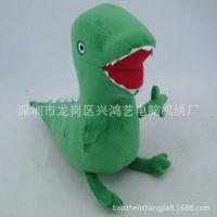 深圳工厂订做 毛绒恐龙公仔 动漫恐龙玩偶 出口玩具 各式玩具定制