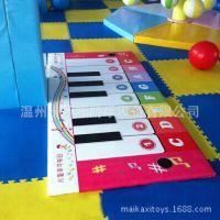 新款卡乐咪淘气堡电子琴 游乐设备儿童乐园 厂家直销订做尺寸不限