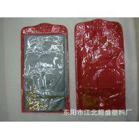[热]包装袋 打底一体裤保暖裤袋 透明塑料真空服装礼品包装袋批发