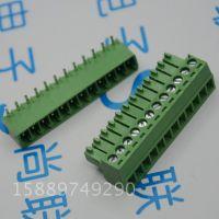 绿色接线端子 插拔式 间距3.5mm 8p弯针 弯脚 公母对插端子