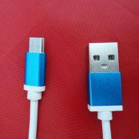 热销苹果6S金属壳数据线 土豪金5代手机USB金属壳数据线