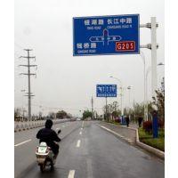 西安交通标识牌,反光标志牌,铝板反光交通标志牌加工找阳光西安标牌厂