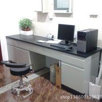 杭州厂家直销实验台 全钢实验台 中央实验台 边台 实验室家具