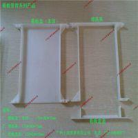 销售丰田专用看板盒(本体)Y0217-12000(170*160*15mm)现货