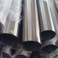 广州联众310S不锈钢管焊接性能好(50*3.0)