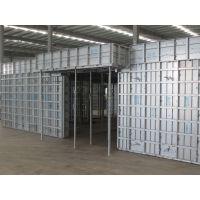 铝模板,铝合金模板,房建铝模板专业厂家-安平县永润五金制品有限公司