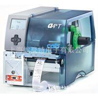 cab铠博A4+T布标/服装标签打印机标签限位/锁紧器margin stop
