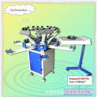 广东恒锦印刷机械厂,供应手动/自动服装8色套色丝印机