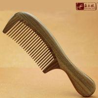 梳子木料保健美容中齿绿檀合木梳 高档檀香木梳 美发保健美容梳