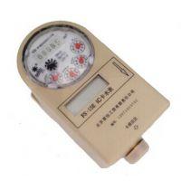 水表的历史-IC卡冷水智能水表