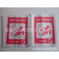供应台湾无骨香鸡柳淋膜袋,通用版无骨鸡翅柳防油防潮淋膜纸袋