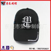 韩版情侣帽 潮流男女士绣花纯棉棒球帽 棒球帽生产厂家可加LOGO