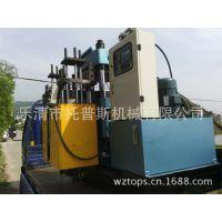 150吨自开模推出式硫化机 橡胶成型机