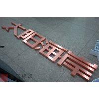 专业铜标牌设计供应商 标识标牌制作厂家