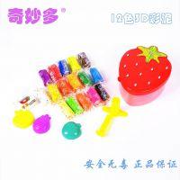奇妙多12色正品3D彩泥 儿童DIY益智玩具附送工具8216 草莓妹妹