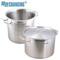 常进正品不锈钢商用加厚高身级汤桶 复合底汤桶40x40cm 大汤锅50L